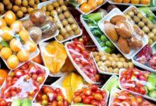imballaggio alimentare